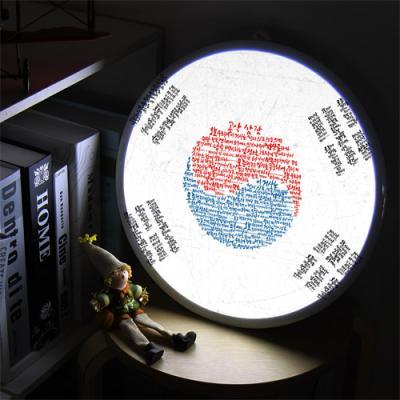 ne674-LED액자35R_독립선언서캘리그라피(태극기)