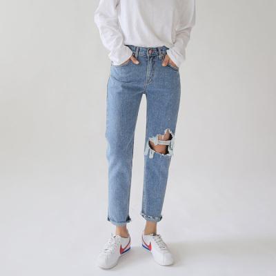 Maria Boy Fit Jeans