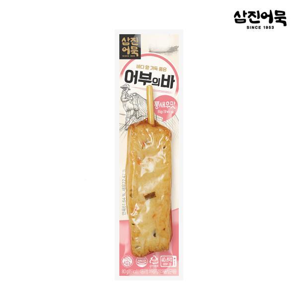 [삼진어묵] 어부의 바 (통새우맛) 1개 80g