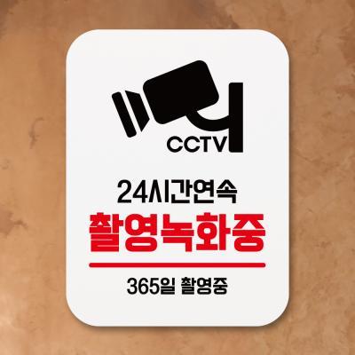 부착형안내판(Q1)_008_24시간연속촬영