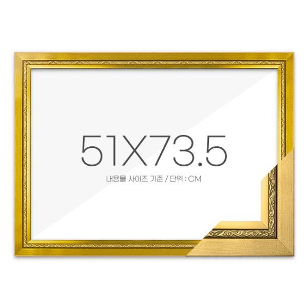 퍼즐액자 51x73.5 고급형 그레이스 골드