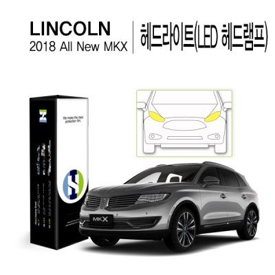 2018 올 뉴 MKX 헤드라이트(LED헤드램프) PPF필름 2매