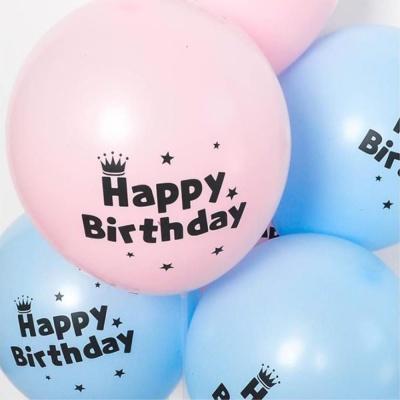 Happy Birthday 장식풍선 30cm 블루 핑크 혼합 10개