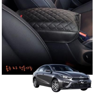 올뉴K3 전용 엠보싱 팔걸이쿠션 자동차용품 차량용품