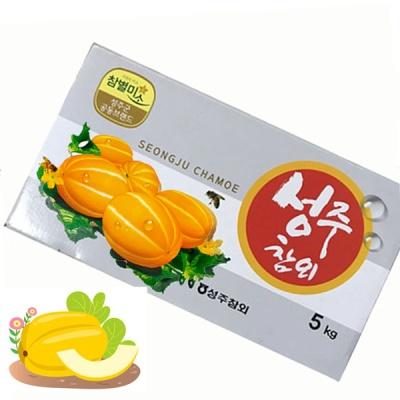 [아삭달콤] 참별미소 성주참외 5kg/16~20과(로얄과)
