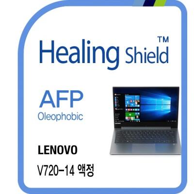레노버 V720-14 올레포빅 액정보호필름 1매 HS1767920