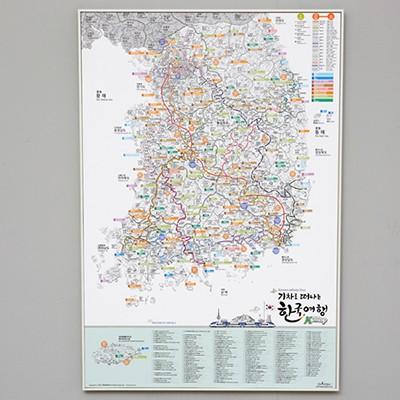 지구별 여행스케치  한국지도