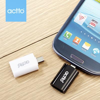 ACTTO/엑토 링크 OTG 커넥션 OTG-05