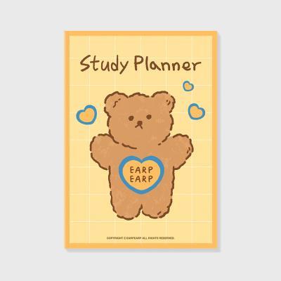 Fancy kid(Study planner)