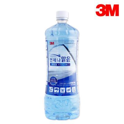 3M 언제나 맑음 에탄올 워셔액 1.8L