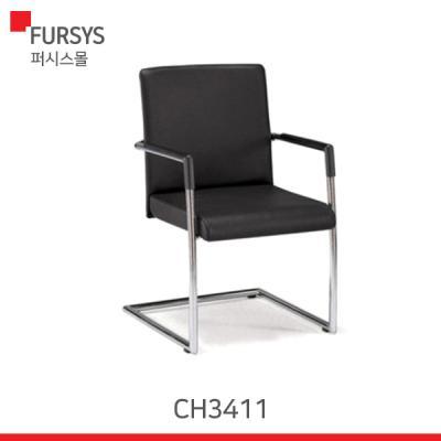(CH3411) 퍼시스 의자/FX/중역 회의용의자