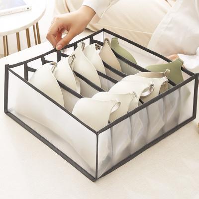 메쉬 반투명 속옷 양말 수납 정리 서랍칸막이 (11칸)