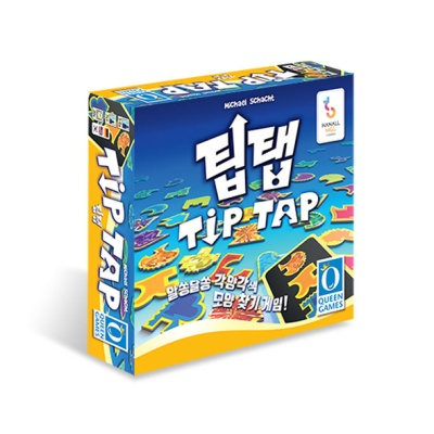 팁탭 TIP TAP