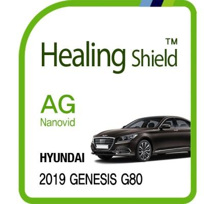 2019 제네시스 G80 9형 네비게이션 저반사 필름 1매