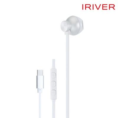 아이리버 IDP-C200i USB-C타입 오픈형 이어폰