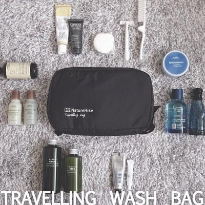 [네이쳐하이크] 여행용 세면가방 세면백 여행 캠핑 가방 파우치