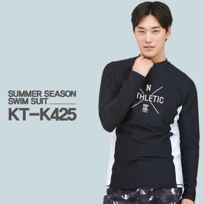 쿠기 남성 래쉬가드 상의 KT-K425