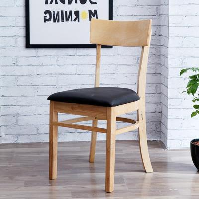 [이노센트플러스] 리브  렌 원목 의자