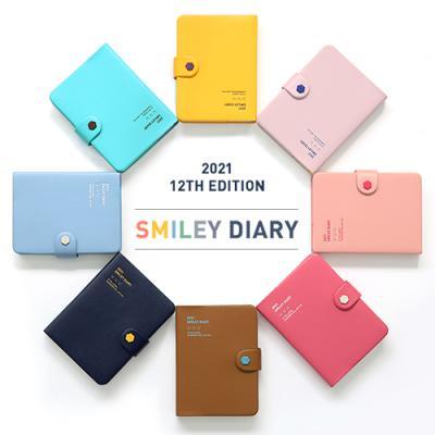 2021 SMILEY DIARY ver.12