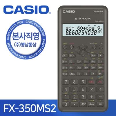 카시오 공학용계산기 FX-350MS-2