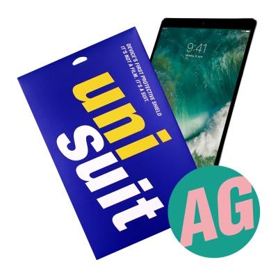 2017 아이패드 프로 12.9형 2세대 저반사 슈트 1매 (UT190108)