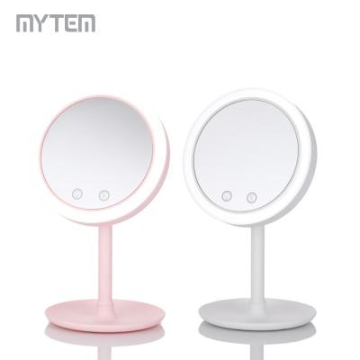 [마이템]메이크업 바람 거울(USB타입) + 실면도기
