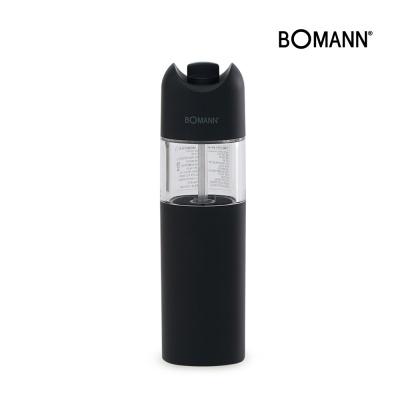보만 자동 양념 소금 후추 그라인더 PM5216B 블랙