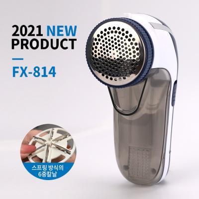 초강력 보풀제거기  FX-814