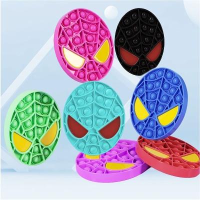 거미 모양 푸쉬팝 버블 팝잇 틱톡 꾹꾹 말랑이 장난감