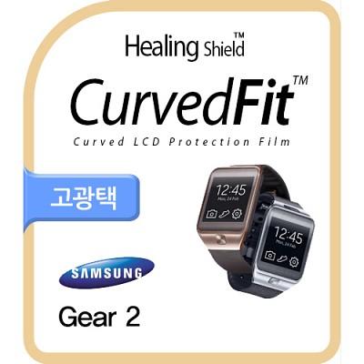 [힐링쉴드] 기어2(Gear2) CurvedFit 고광택(투명) 액정보호필름 3매+외부보호필름(3종) 1매(HS143830)