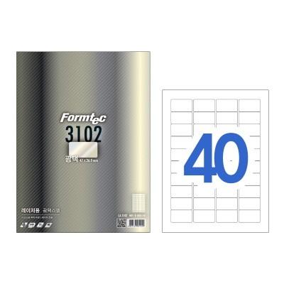 폼텍 레이저용 광택라벨/LA-3102