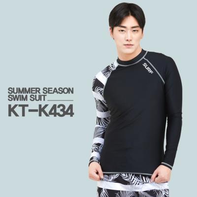 쿠기 남성 래쉬가드 세트 KT-K434 상의 단품