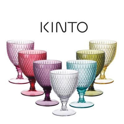 킨토 로제트 와인잔 250ml