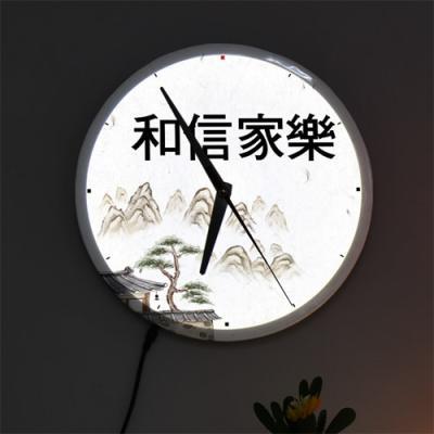 nf481-LED시계액자25R_화신가락가훈