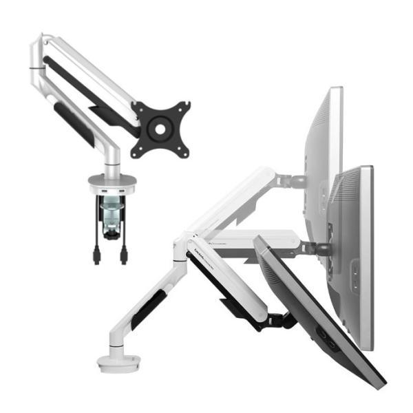 [랜선할인]모니터 암 거치대 PM411