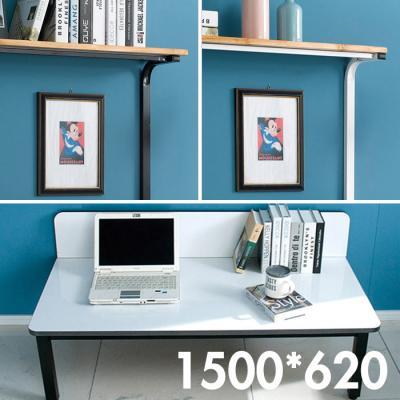 재택근무 원격수업 필수템 원목 선반형 좌식 책상1500