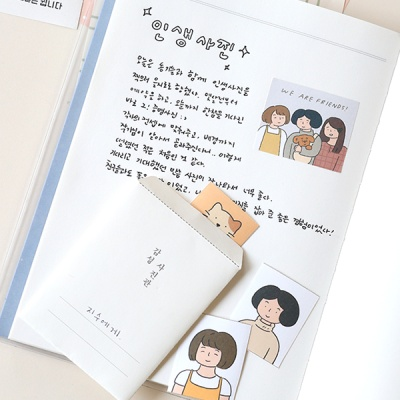 자문자답 일상 다꾸팩(스티커,색종이,떡메,봉투)