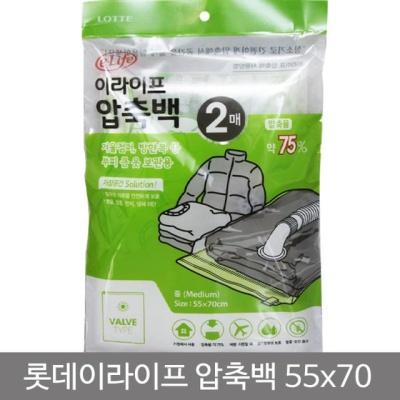압축백2P(중_55x70cm) 1개 압축팩 압축백 옷압축팩