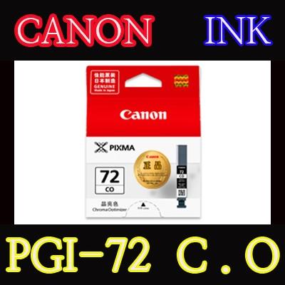 캐논(CANON) 잉크 PGI-72 / C . O / PGI72 / PRO-10 / PRO10
