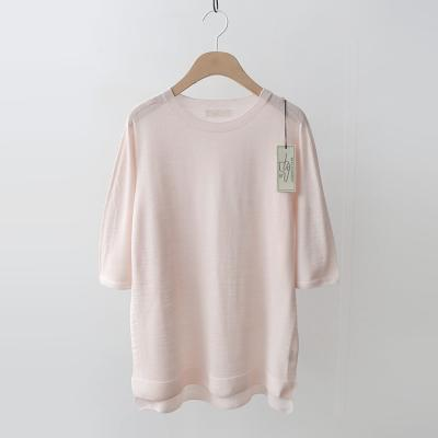 Maille Summer Wool Sweater - 7부