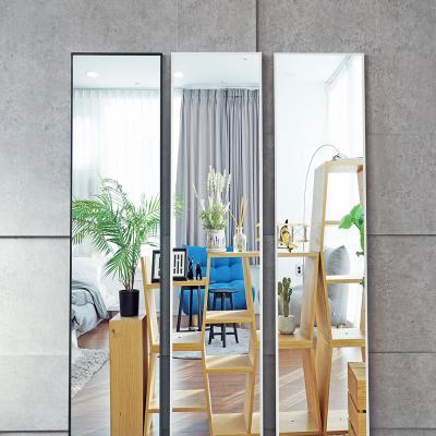인블룸 모던 전신거울 152cm*35cm