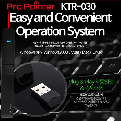KTR-030레이저포인터/PPT리모콘/무선프리젠터