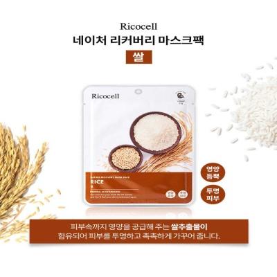 리코셀 네이처 리커버리 쌀 마스크팩 23g(30개)