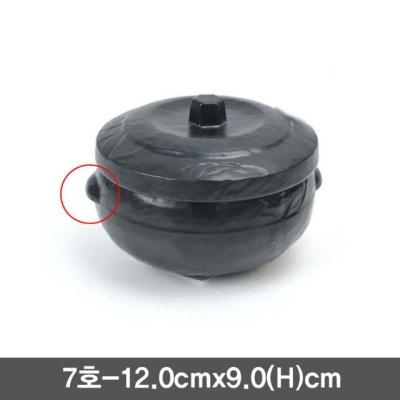 퓨전토기 돌무늬 양념단지 소스통(7호)
