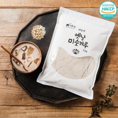 [착한푸드] 100% 국내산 옛날 미숫가루 1kg