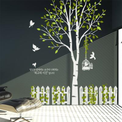 ph367-행복한자작나무(최고의시간)_그래픽스티커