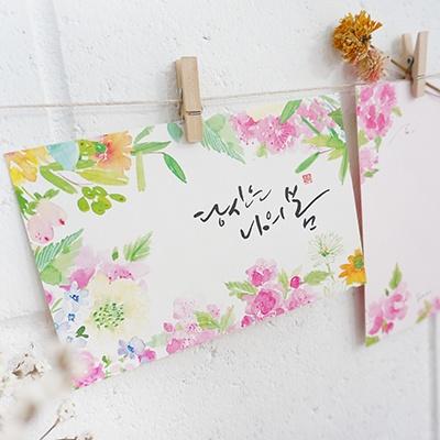 엽서 10P 세트 #당신은 나의 봄