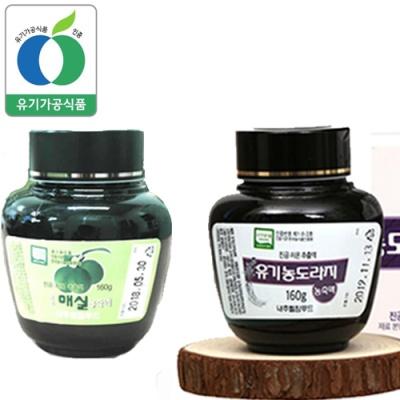 [유기가공인증] 매실 농축액 160g+도라지 농축액 160g