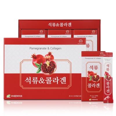 [자연담은] 활력 석류,콜라겐 (20mlx30포)x3박스
