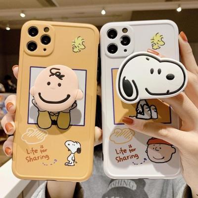아이폰 12 미니 프로 맥스 강아지 커플 그립톡 케이스
